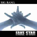 BIG BANGのイメージ